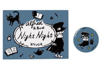 RYUCA 作・画によるTEHON「Night Night」完成!